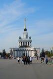 Arquitetura do parque da cidade de VDNKh em Moscou Fotografia de Stock Royalty Free