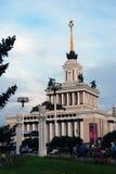 Arquitetura do parque da cidade de VDNKh em Moscou Fotos de Stock Royalty Free