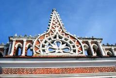 Arquitetura do parque de Tsaritsyno em Moscou Foto a cores Imagem de Stock