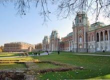 Arquitetura do parque de Tsaritsynsky em Moscovo Imagens de Stock Royalty Free