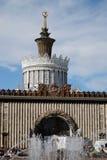 Arquitetura do parque de VDNKH em Moscou Fotografia de Stock Royalty Free