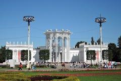 Arquitetura do parque de VDNKH em Moscou Imagens de Stock