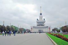 Arquitetura do parque de VDNKH em Moscou Número 0ne do pavilhão Fotografia de Stock Royalty Free
