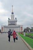 Arquitetura do parque de VDNKH em Moscou Número 0ne do pavilhão Imagens de Stock