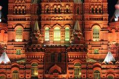 Arquitetura do quadrado vermelho Fotos de Stock Royalty Free