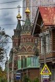 Arquitetura em Petergof imagem de stock
