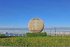 Arquitetura moderna da cidade de Baku, Azerbaijão Fotografia de Stock