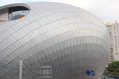 A arquitetura moderna esférica Fotografia de Stock Royalty Free