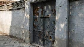 Arquitetura no Pequim Foto de Stock Royalty Free
