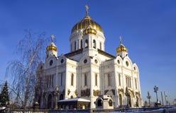 Arquitetura ortodoxo de Moscou Rússia do salvador de christ da catedral fotos de stock royalty free