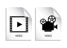 Arquivo de vídeo ilustração royalty free