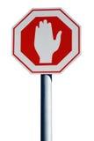arrêt d'isolement de signe image libre de droits