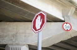 Arrêt de panneau routier, Israël photos stock