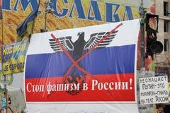 Arrêtez le fashism en Russie Photographie stock libre de droits