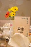 Arrangement commun d'une table dinning Images libres de droits