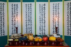 arrangement de table pour le rituel commémoratif traditionnel coréen et le x28 ; Jesa photos libres de droits