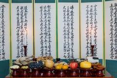 arrangement de table pour ( rituel commémoratif traditionnel coréen ; Jesa image stock