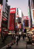 Arranha-céus em tokyo Curso em torno de Ásia imagens de stock royalty free