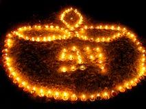 Arranjado na forma da lâmpada de petróleo Imagens de Stock Royalty Free