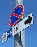 Arresti il segnale stradale con l'emblema 2012 di campionato dell'EURO, Immagini Stock