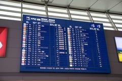 Arrivées de ligne aérienne de Tableau Photo libre de droits
