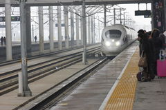 The arriving CRH. In xuzhou east Royalty Free Stock Images