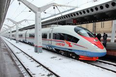 Arriving on the platform fast train to Moscow railway station, Royalty Free Stock Photos