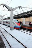 Arriving on the platform fast train to Moscow railway station Stock Photo