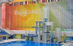 Arrosez le cube à Pékin, plate-forme, piscine image stock