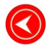 Arrow. Red arrow for various design Royalty Free Stock Photos
