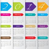 Arrow calendar design for 2014 Stock Images