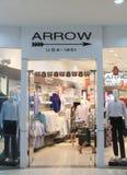 Arrow shop in yangon Stock Photo
