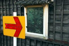 Arrow and window Royalty Free Stock Photos