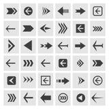 Arrowheads σημάδια για τη ναυσιπλοΐα, και κουμπιά ελεύθερη απεικόνιση δικαιώματος