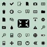 Arrows in a rectangle icon. Detailed set of minimalistic icons. Premium graphic design. One of the collection icons for websites,. Web design, mobile app on Stock Image