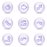 Arrows web icons, glossy pearl series Stock Photography
