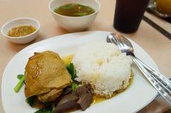 Arroz cozinhado tailandês da galinha ajustado (completo) Imagem de Stock Royalty Free