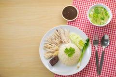 Arroz da galinha de Hainanese imagem de stock royalty free