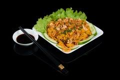 Arroz fritado do prato vietnamiano Imagens de Stock