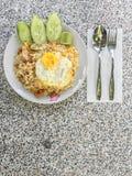 Arroz fritado e ovo fritado Fotos de Stock
