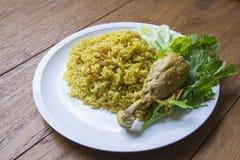 Arroz Halal del árabe de la comida imagenes de archivo