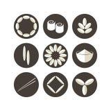 Arroz Sistema del icono libre illustration