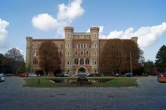 Arsenału sławny forteca w Wiedeń Obraz Royalty Free