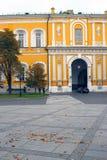 Arsenaal in Moskou het Kremlin De Plaats van de Erfenis van de Wereld van Unesco Royalty-vrije Stock Fotografie