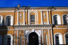 Arsenaal in Moskou het Kremlin Kleurenfoto Royalty-vrije Stock Foto's