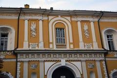 Arsenaal van van Moskou het Kremlin De Plaats van de Erfenis van de Wereld van Unesco stock foto's