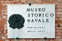 Arsenal av Venedig - Italien Arkivfoto