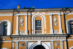 Arsenal building of Moscow Kremlin. Color photo. Royalty Free Stock Photography