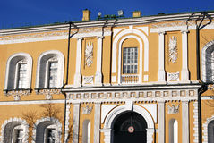 Arsenal building in Moscow Kremlin in winter. UNESCO World Heritage Site. Stock Photos