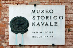 Arsenal de Venecia - Italia Foto de archivo